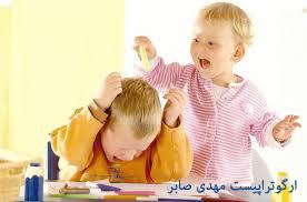 یکپارچگی حسی در کودکان بیش فعال