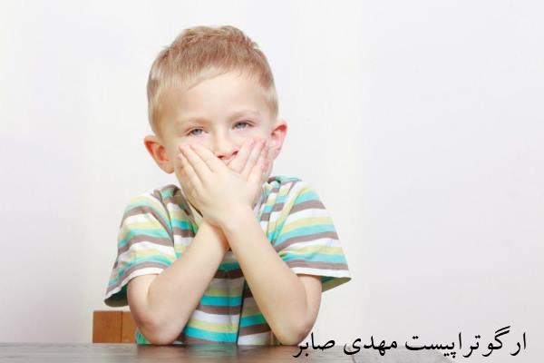 گفتار کودک