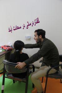گفتاردرمانی در سعادت آباد