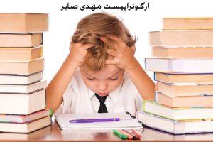 ناتوانی یادگیری