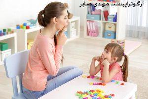 اختلال زبانی