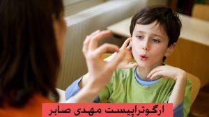 حافظه شنوایی
