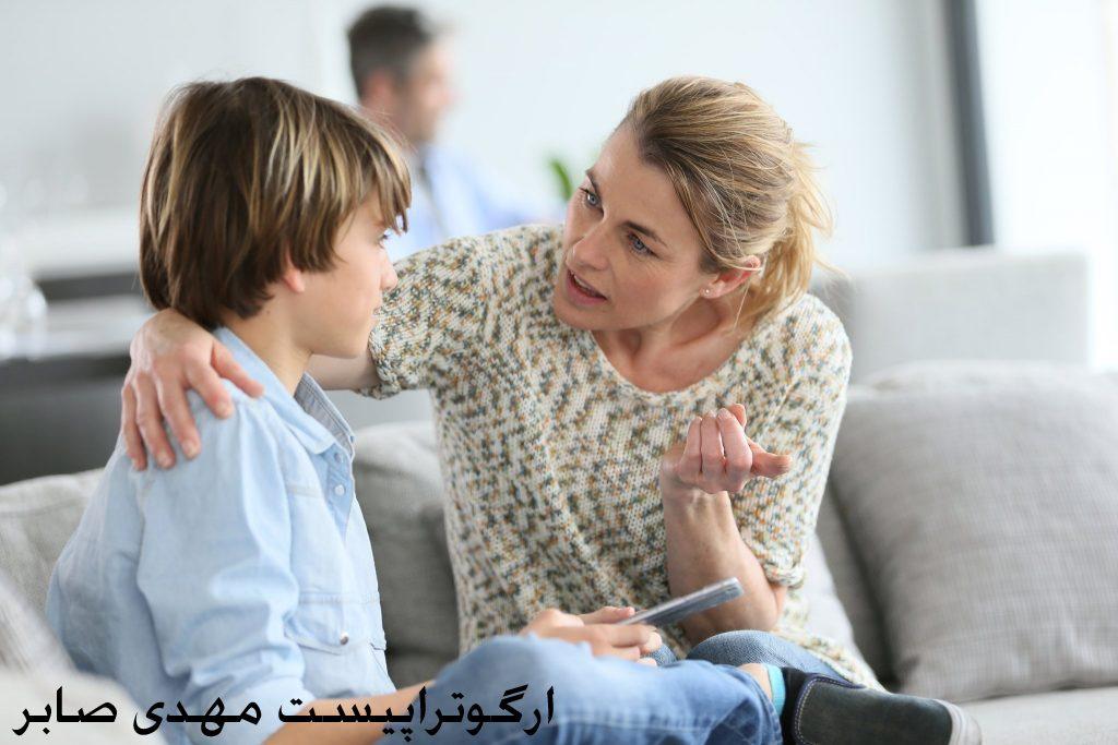 گفتار درمانی در کلاهدوز