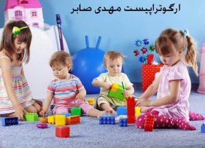 علائم تشخیص اوتیسم