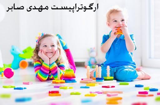 تشخیص علائم اوتیسم