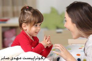 گفتار درمانی و تغذیه اوتیسم