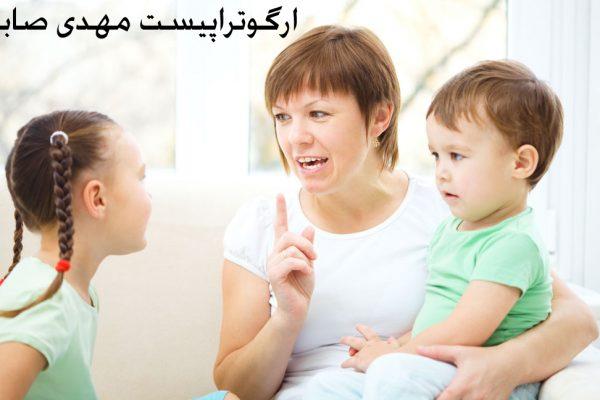 مشارکت اجتماعی درکودکان با لکنت زبان