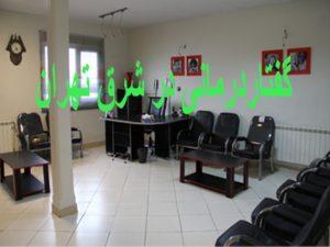 گفتاردرمانی تهران پارس