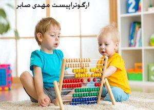 تئوری ذهن در درمان اوتیسم
