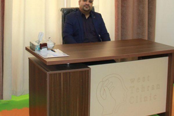 مرکز کاردرمانی کودکان اوتیسم در تهران
