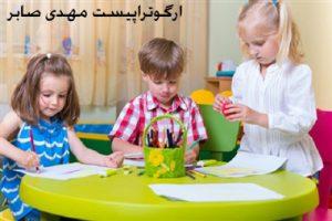 مهارت اجتماعی کودکان اوتیسم