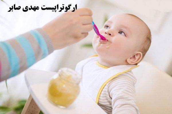 ارزیابی اختلال تغذیه کودکان