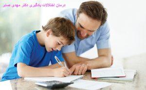 رشد حرکتی و اختلال یادگیری در کودک