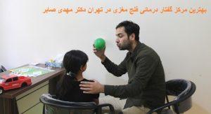 گفتار درمانی کودکان سی پی