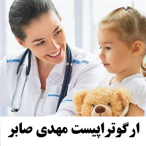 والدین کودک اوتیسم