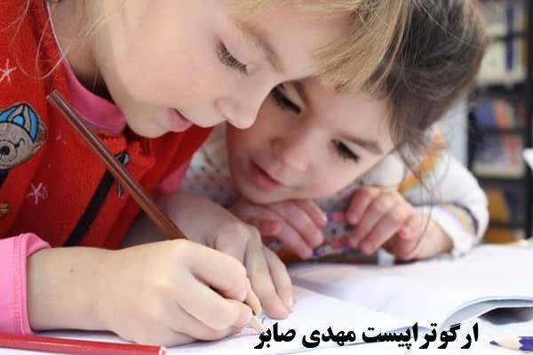 هماهنگی چشم و دست در کودکان