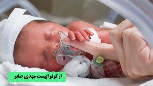 کاردرمانی نوزادان