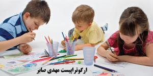 مهارت های نوشتاری در کاردرمانی دست