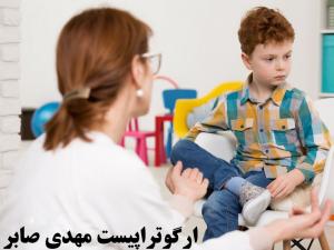 عدم ارتباط چشمی در کودکان اوتیسم