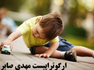 ارتباط چشمی ضعیف در کودکان