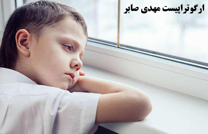 علت اوتیسم در طب سنتی