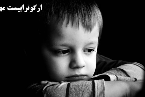 مشکلات اوتیسم چیست