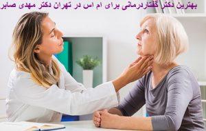 گفتاردرمانی برای دیزارتری