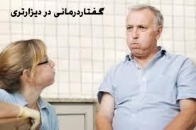 گفتاردرمانی در اختلال حرکتی گفتار