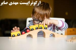 علت بیماری اوتیسم چیست