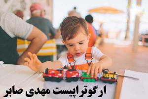 علائم کودکان دارای اوتیسم