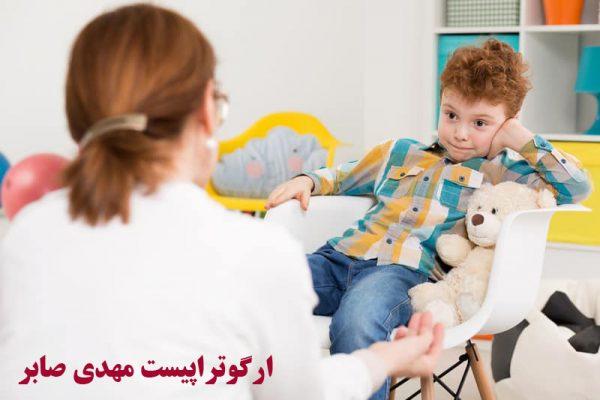 آموزش مسئولیت پذیری به کودکان