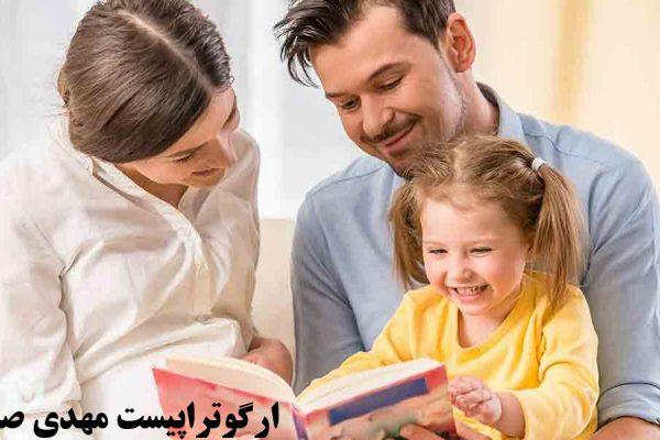 روش آموزش کودکان اوتیسم