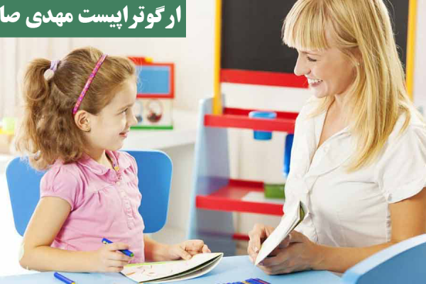 تکنیک های رفتار درمانی در کودک اوتیسم