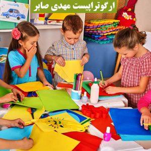 فضای آموزشی کودک اوتیسم